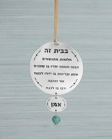 A hanging Home Blessing ornament in the form of two circles coated in sterling silver with a turquoise colored bead. The words of blessing will bestow the house with love, health, kinship, abundance and fulfilled dreams. A joyful and thoughtful gift that blesses anyone who may receive it. Comes with a brightly colored satin string for hanging.  Length: 13.7 cm  Width: 9 cm