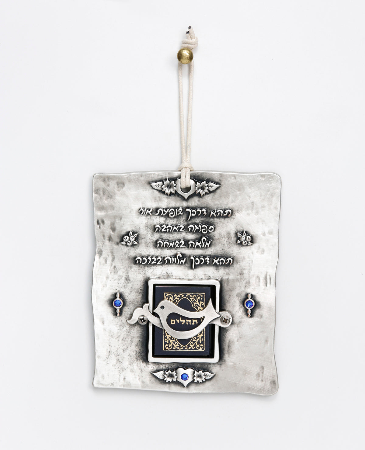 Rectangular Wall Pendant with Small Book of Tehillim