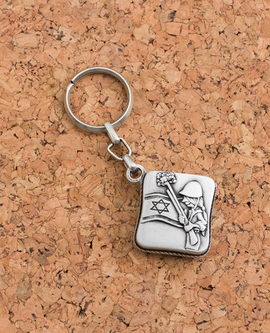 Tehillim Keychain for Female Soldiers