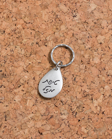 Drop of Luck Keychain