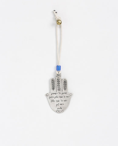 Sterling silver plated car pendant with a blue bead and Swarovsky crystals.  Length: 8 cm  Width: 5 cm