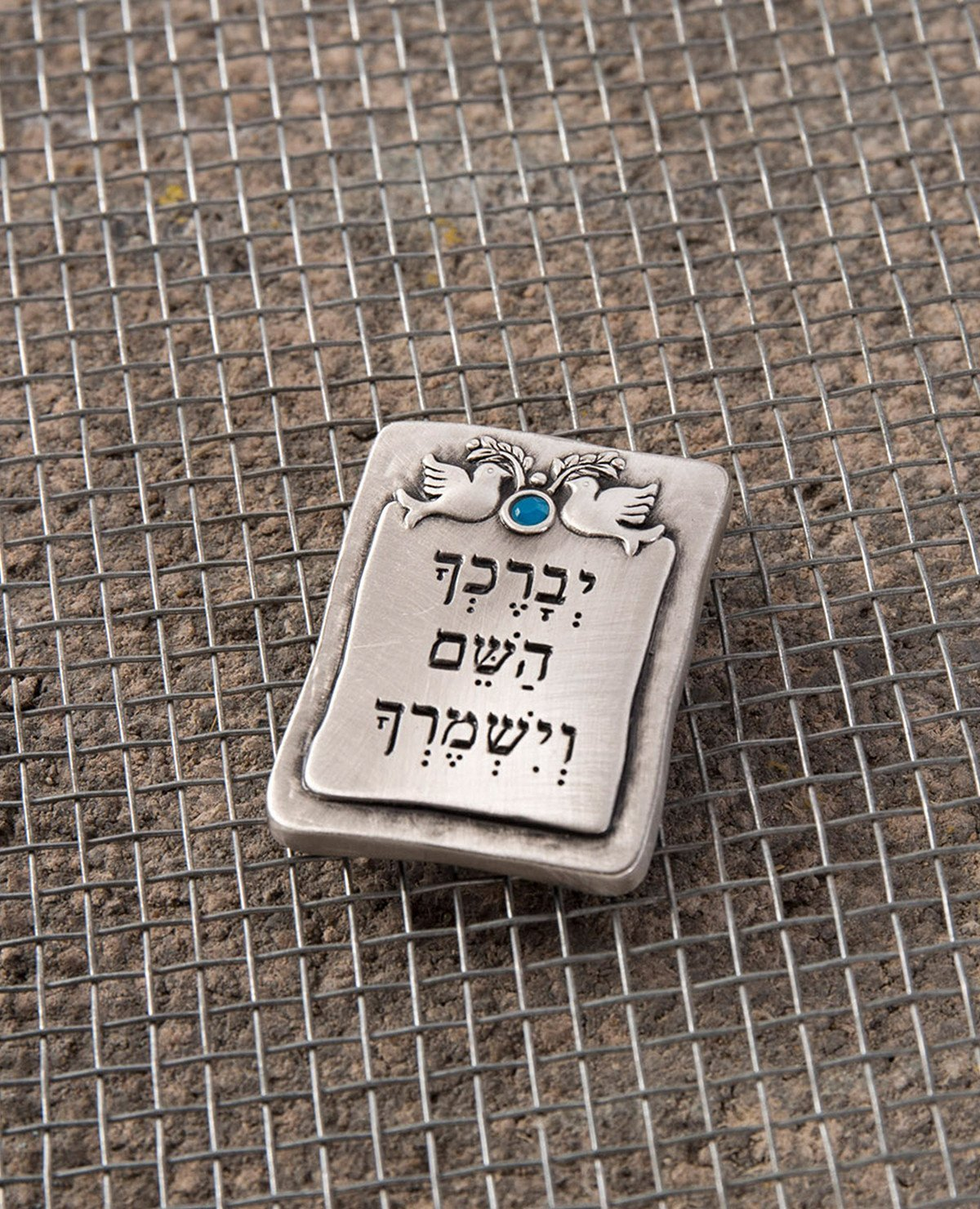 "Birkat Kohanim ""God bless you"" on a magnet, with swarovsky crystal embeded between two peagons.  Length: 4 cm  Width: 3 cm"