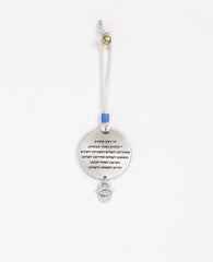 Sterling silver plated car pendant with a blue bead.  Length: 8 cm  Width: 5 cm