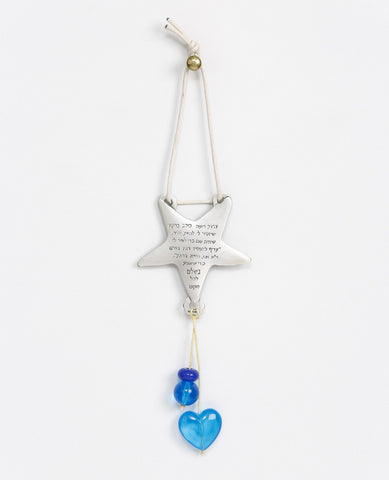 Sterling silver plated car pendant with a blue bead.  Length: 7 cm  Width: 7 cm