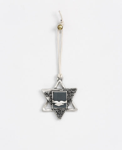 Sterling silver plated car pendant with Tehilim.  Length: 8 cm  Width: 6 cm