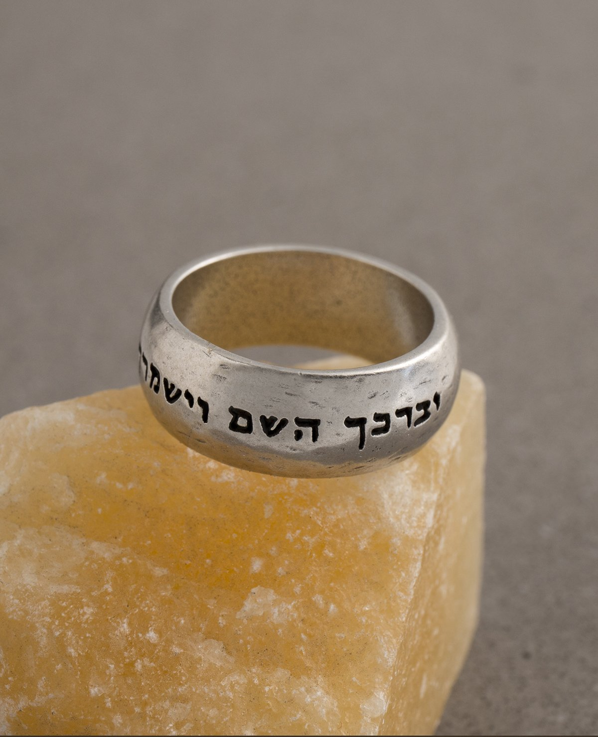 Priestly Blessing Ring