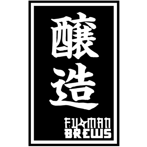 Fu Man Brews eJuice