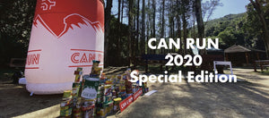 CAN RUN 2020 Special Edition