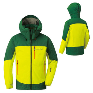 MONTBELL CHARMOZ PARKA MS