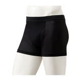 Montbell Men's ZEOLINE COOL MESH TRUNK