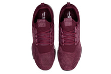 NEW BALANCE MRL247LR MAROON WITH WHITE