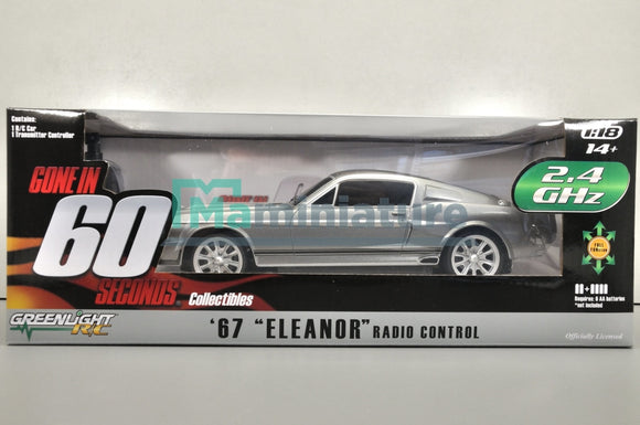 Ford Mustang Shelby GT500 1/18 GREENLIGHT R/C