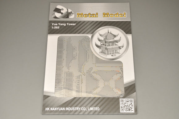 Model Kit Métal 3D Yue Yang Tower