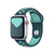 Apple Watch Band, Sport Silicone, for Nike Edition - New Colors