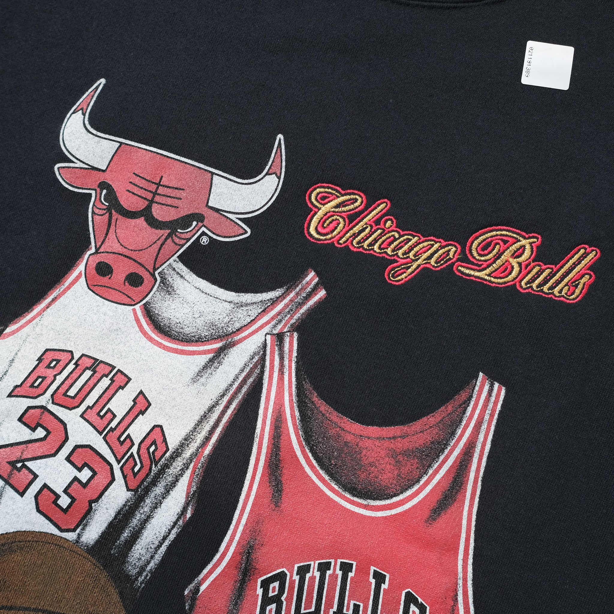 Vintage Deadstock Chicago Bulls Sweater Large