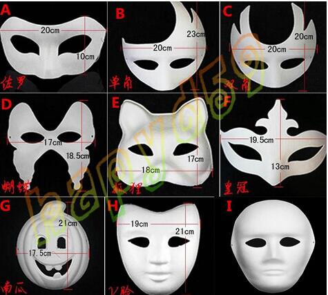 LOT 200 DIY Mask for Hand Painting White Face Mask Zorro Crown Butterfly - Cosplay Infinity