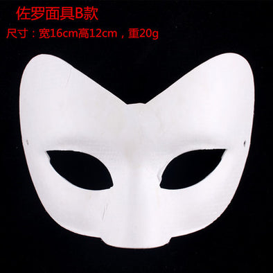 blank paper mask mold broad face