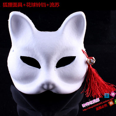 Lot of Ten Tassel DIY Blank Paper Pulp Party Mask for Painting - Cosplay Infinity