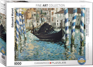 Fine Art (Manet) The Grand Canal of Venice - EuroGraphic 1,000 piece Jigsaw Puzzle
