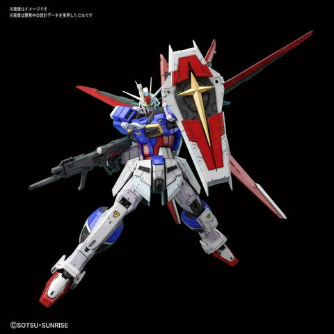 Real Grade 1/144 Force Impulse Gundam