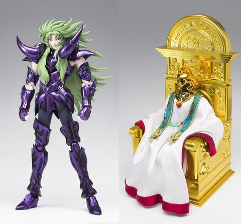 Myth Cloth Ex Aries Shion Surplice & The Pope Set