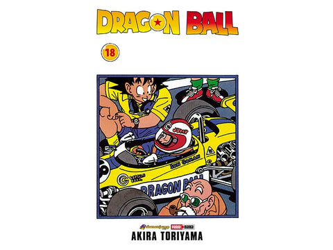 DRAGON BALL N.18