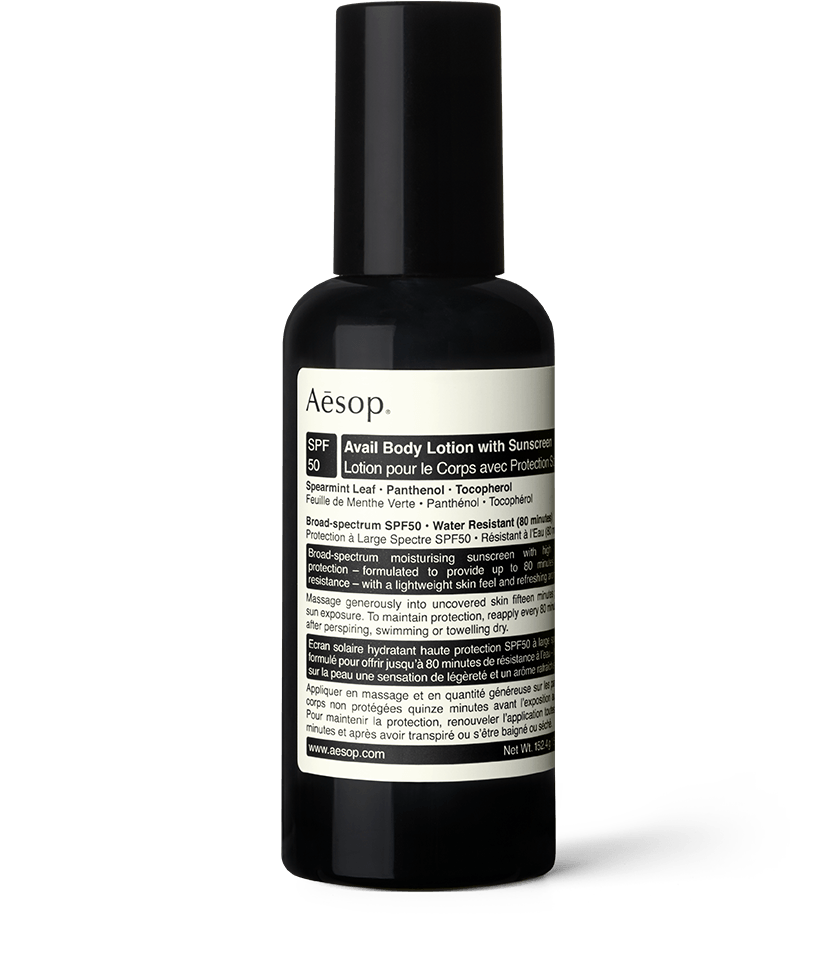 Aesop Avail Body Lotion with Sunscreen SPF50 / Neighborhood Goods