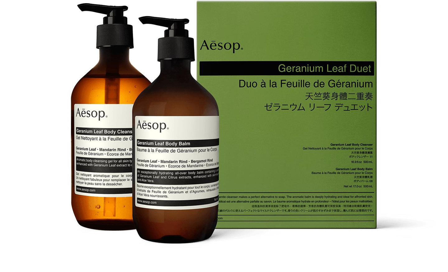 Aesop Geranium Leaf Duet / Neighborhood Goods