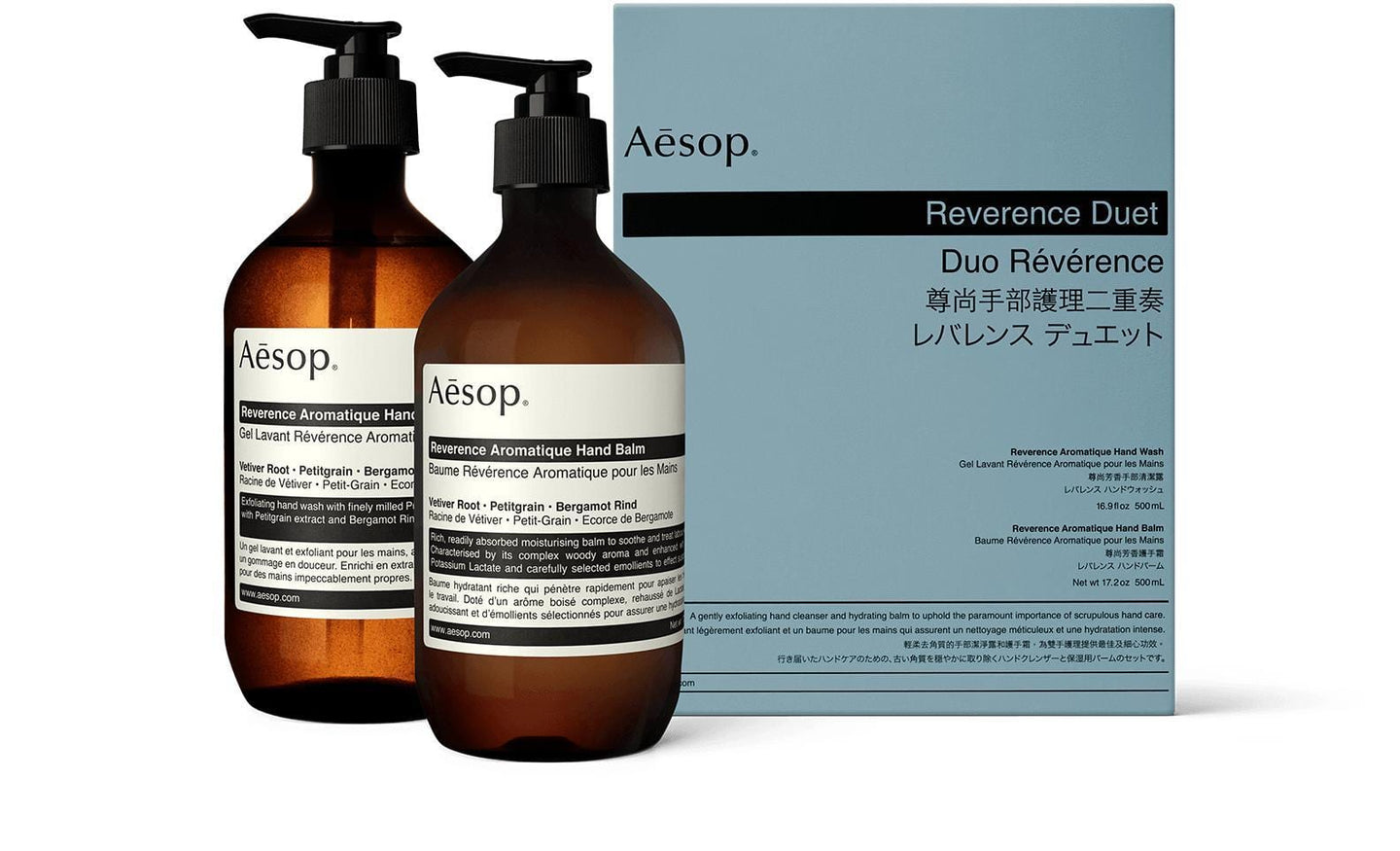 Aesop Reverence Duet / Neighborhood Goods