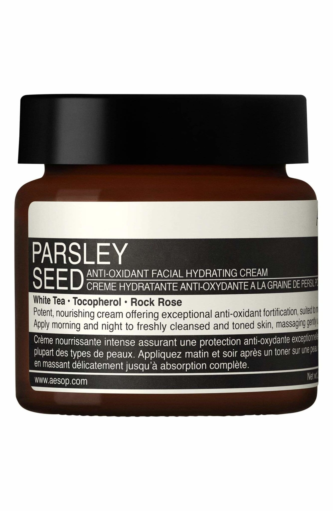Parsley Seed Anti-Oxidant Facial Hydrating Cream 60mL / Neighborhood Goods