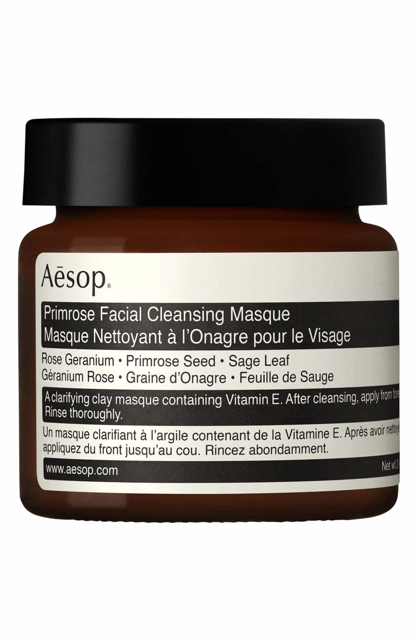 Primrose Facial Cleansing Masque 60mL / Neighborhood Goods