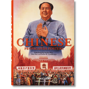 Taschen Chinese Propaganda Posters / Neighborhood Goods