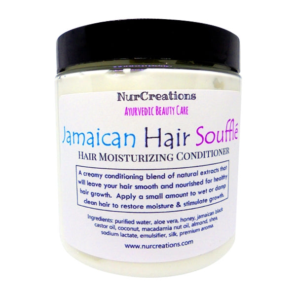 Jamaican Black Castor Oil Hair Souffle/Leave In Conditioner *Light Daily Hair Cream w/ Macadamia nut oil Styling Creme for Healthy Growth - Nurcreation