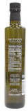 17 oz (500 ml) Bottle of Extra Virgin Olive Oil