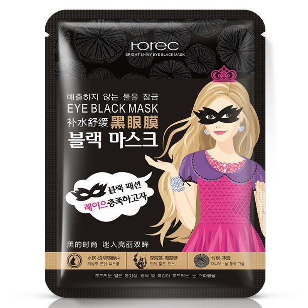 Eye mask moisturizing eye paste for fine lines