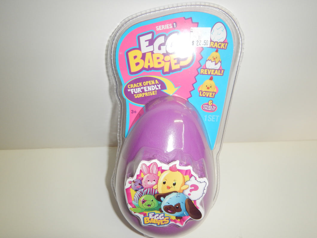 Purple Egg Baby 6 in