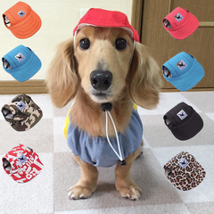 Baseball Cap for Dogs