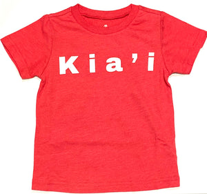 Coco's Children Tee - Kia'i