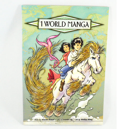 1 World Manga Vol 2