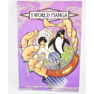 1 World Manga Vol 6