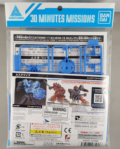 30 Minutes Missions Option Armor Portanova Light Blue OP-08