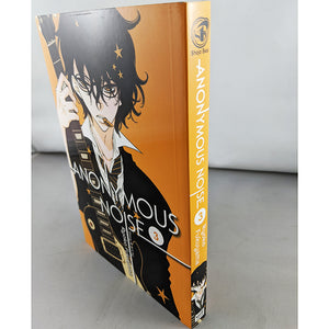 Anonymous Noise Vol 3