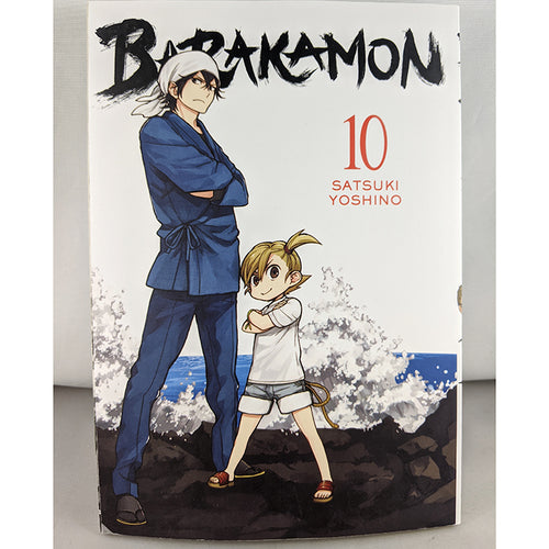 Barakamon Vol 10