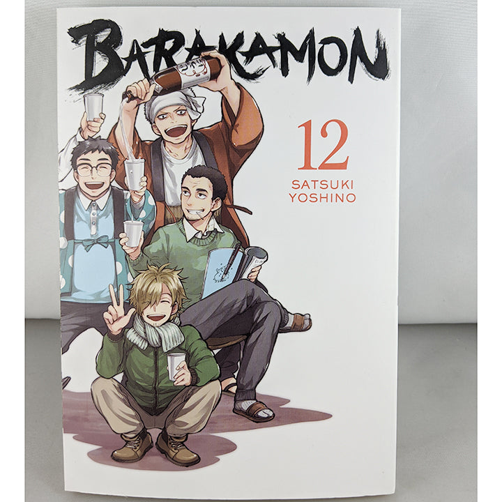 Barakamon Vol 12