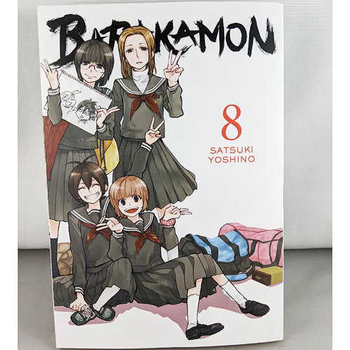 Barakamon Vol 8