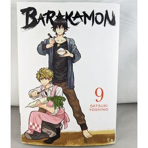 Barakamon Vol 9