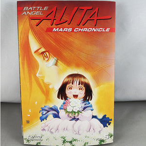 Battle Angel Alita: Mars Chronicle Vol 5