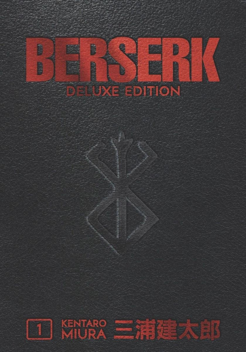 berserk vol 1 hardcover book