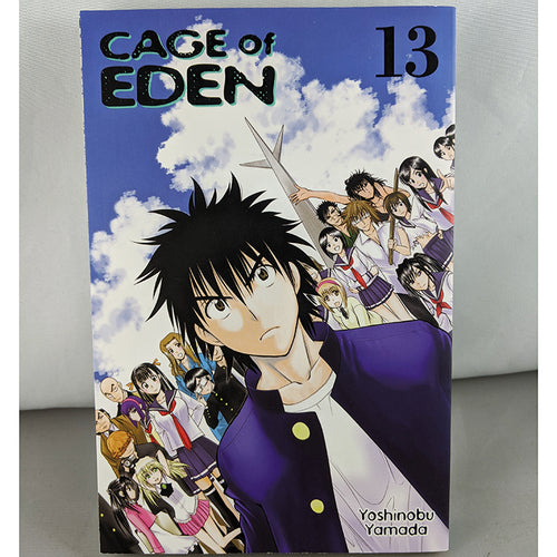 Cage of Eden Vol 13