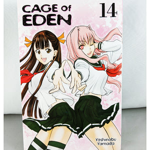 Cage of Eden Vol 14